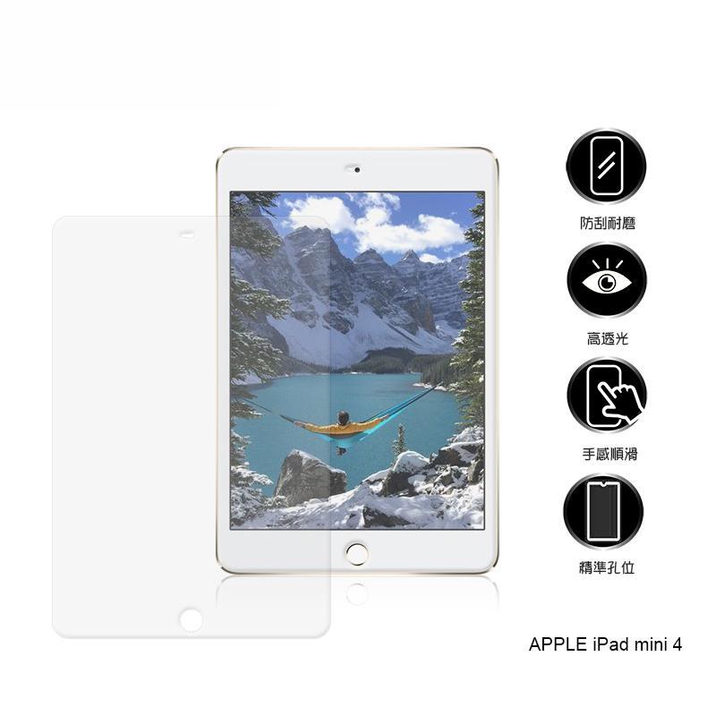 APPLE iPad mini 4 玻璃保護貼