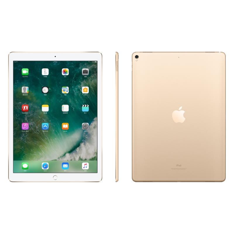 iPad Pro 12.9 WiFi 64GB