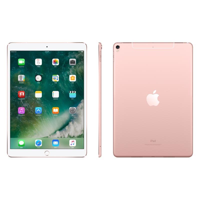 iPad Pro 10.5 LTE 64GB
