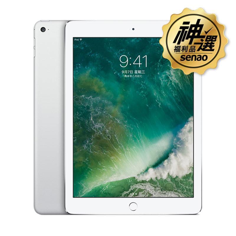 iPad Air2 WiFi 16GB 銀【神選福利品】