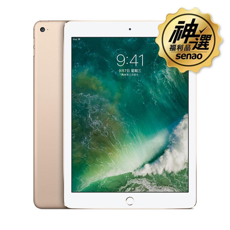 iPad Air2 WiFi 16GB 金【神選福利品】