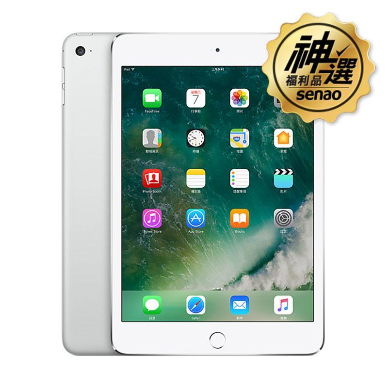 Apple iPad mini4 LTE 128GB 銀【神選福利品】
