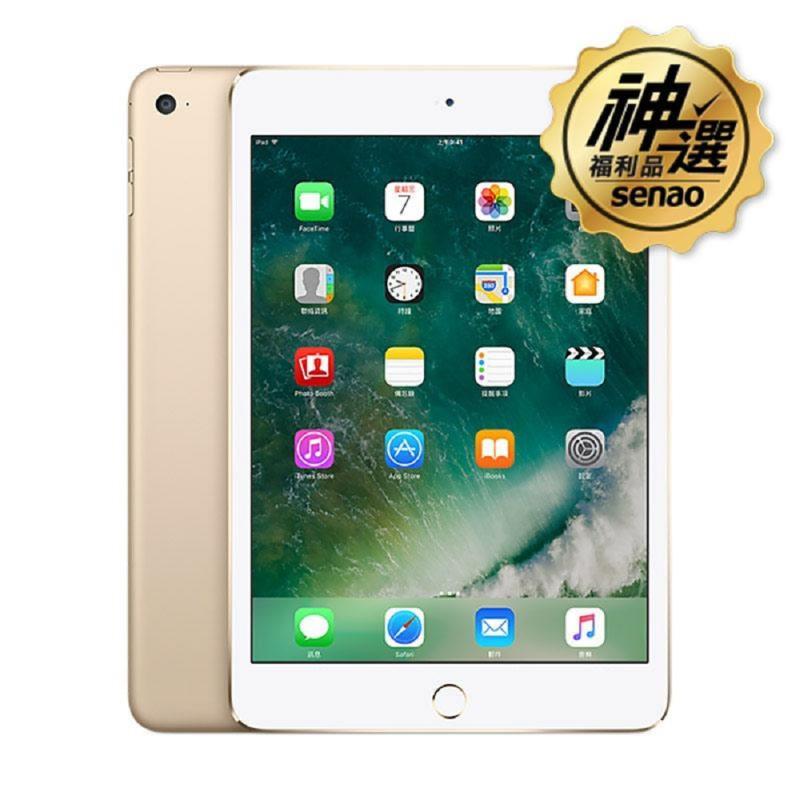 Apple iPad mini4 LTE 128GB 金【拆封新品】