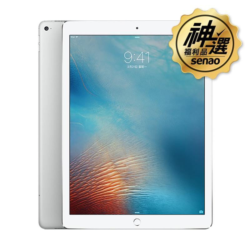 iPad Pro LTE版 256GB 銀【神選福利品】
