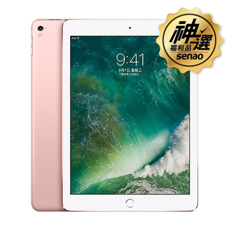 iPad Pro 9.7 LTE版 128GB 玫瑰金【神選福利品】