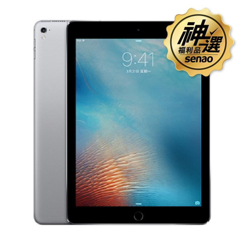 iPad Pro 9.7 LTE版 256GB 灰【神選福利品】
