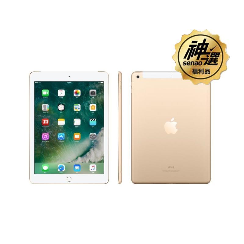 iPad LTE 128GB 金【神選福利品】