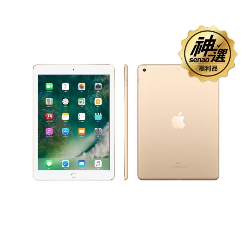 iPad WiFi 32GB 金【神選福利品】