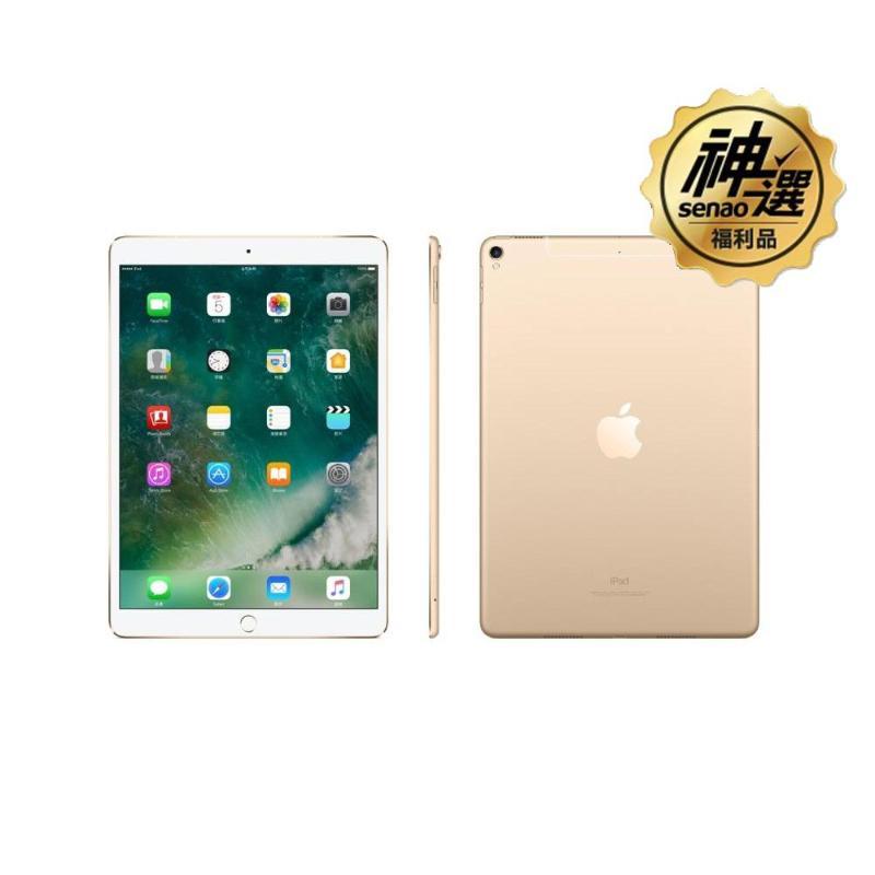 iPad Pro 12.9 (2nd) LTE 64GB 金【拆封新品】