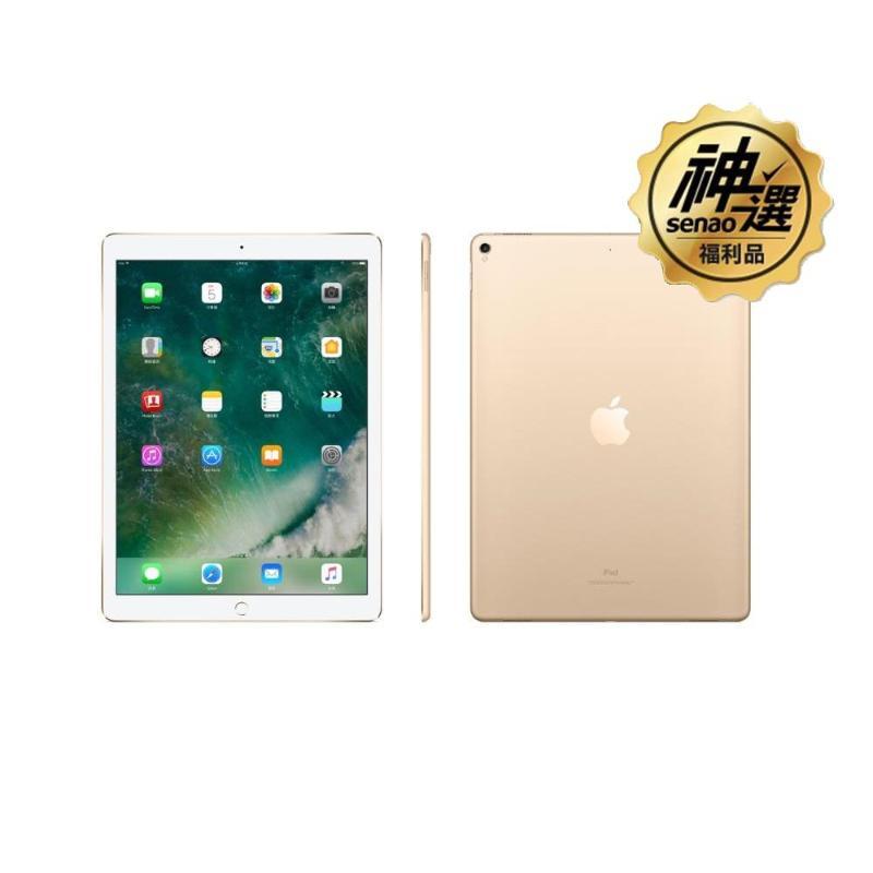 iPad Pro 12.9 (2nd) LTE 256GB 金【神選福利品】