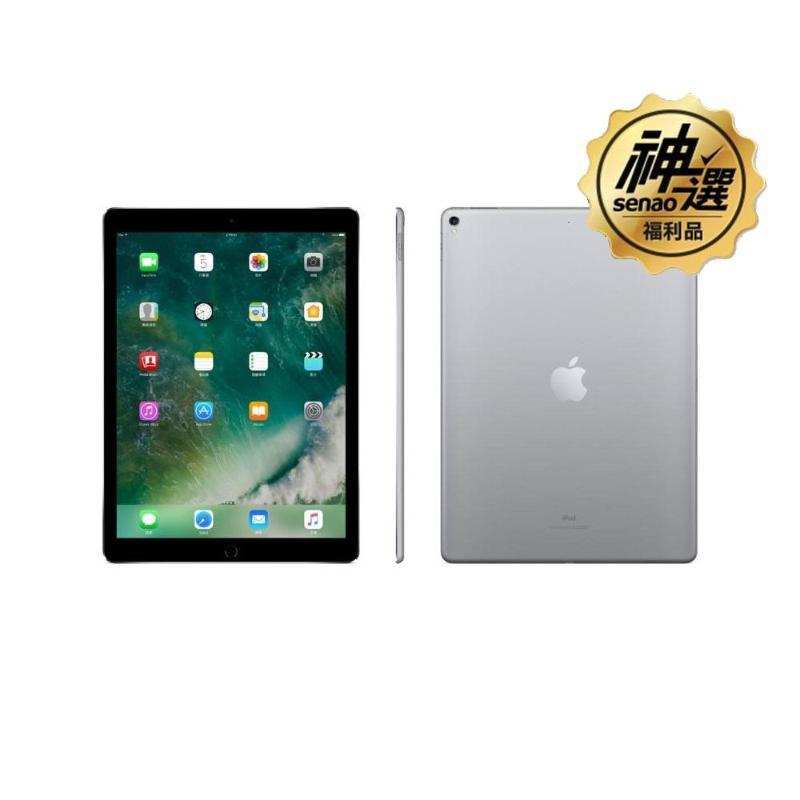 iPad Pro 10.5 LTE 256GB 灰【神選福利品】