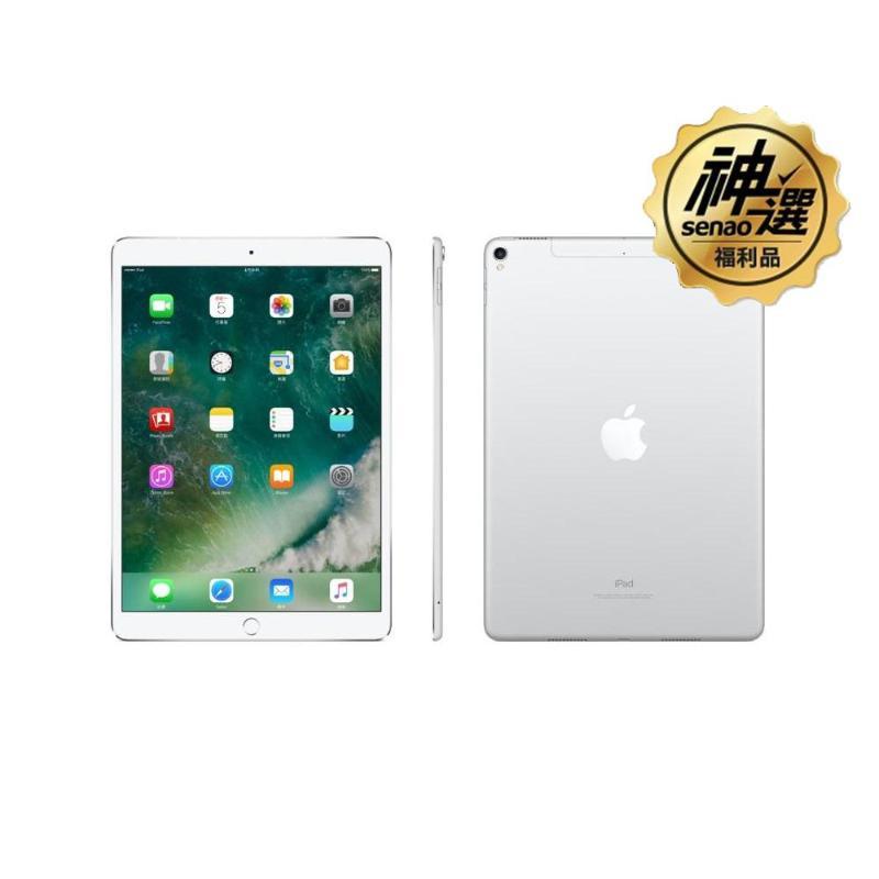 iPad Pro 10.5 WiFi 256GB 銀【拆封新品】