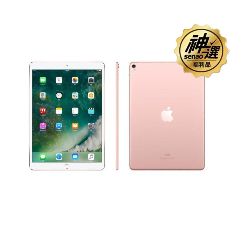 iPad Pro 10.5 WiFi 512GB 玫瑰金【拆封新品】