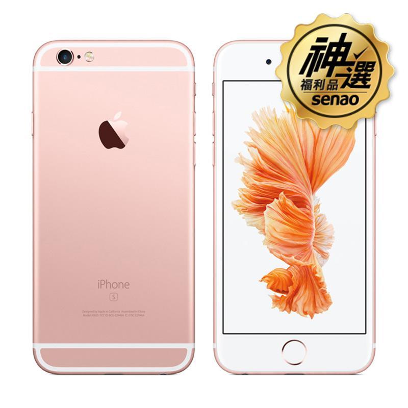 iPhone 6S Plus 玫瑰金 128GB【神選福利品】