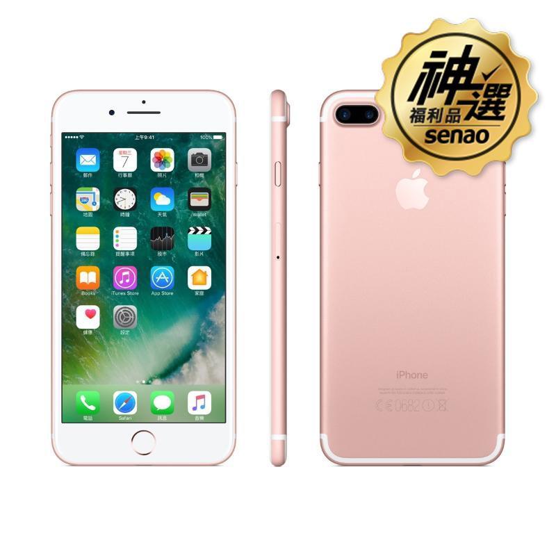 iPhone 7 Plus 玫瑰金 128GB 【神選福利品】