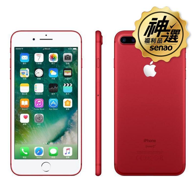 iPhone 7 Plus 紅 128GB 【神選福利品】