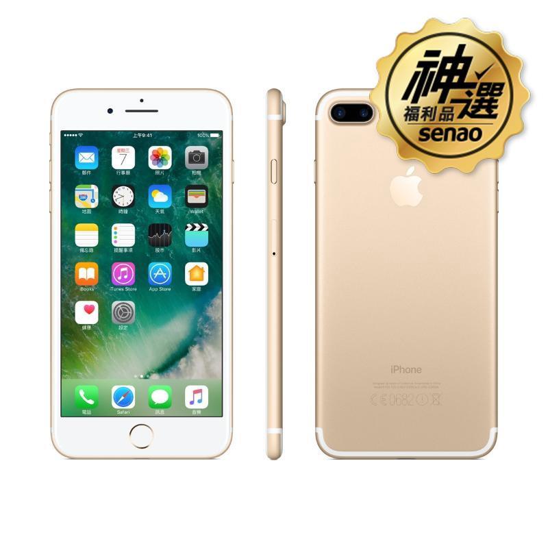iPhone 7 Plus 金 128GB 【神選福利品】 金