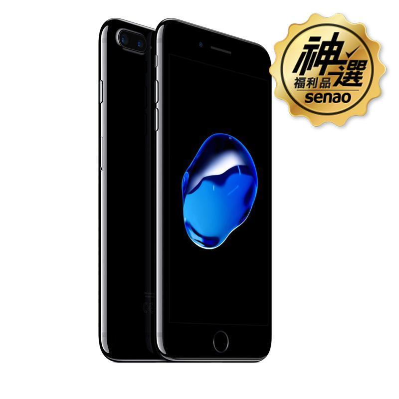 iPhone 7 Plus 曜石黑 256GB 【神選福利品】