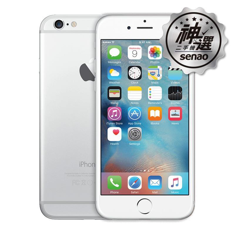 iPhone 6 Plus 銀 64GB 【神選二手機】