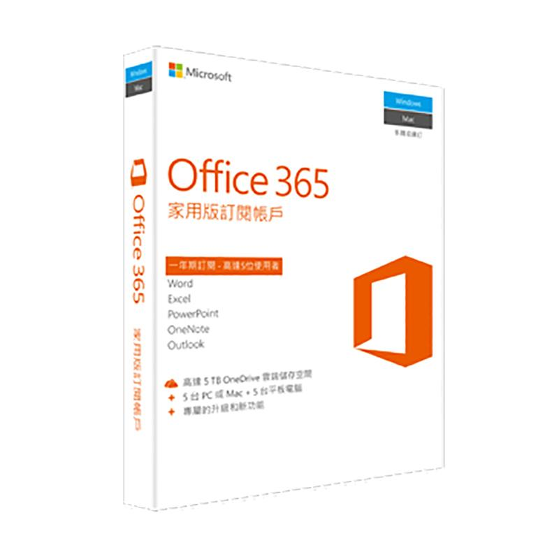Microsoft 微軟 Office 365 家用版 (一年訂閱版)