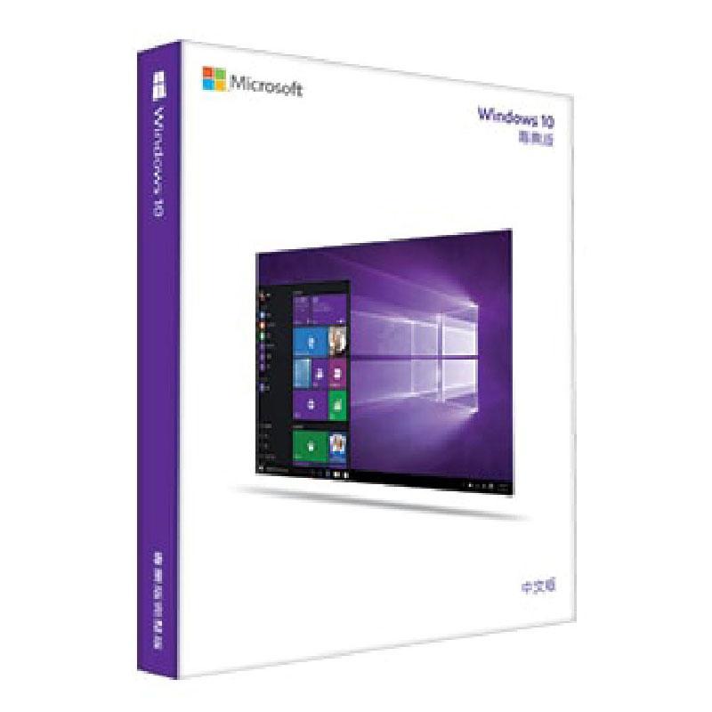 Microsoft Windows Pro 10 32Bit/64Bit 中文盒裝版(FQC-09096)