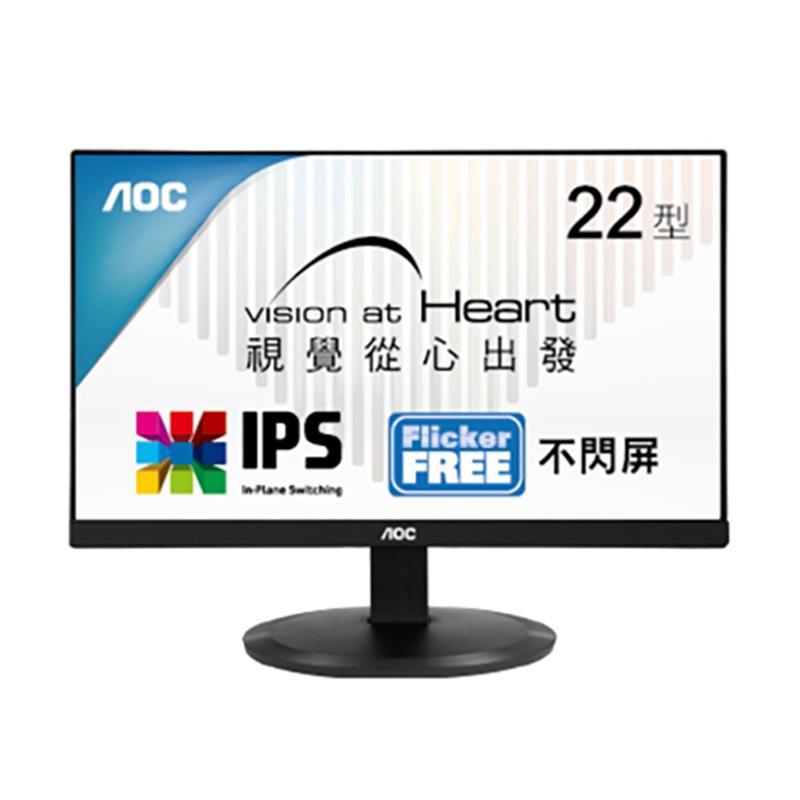 AOC I2280SWD 22型 AH-IPS寬螢幕
