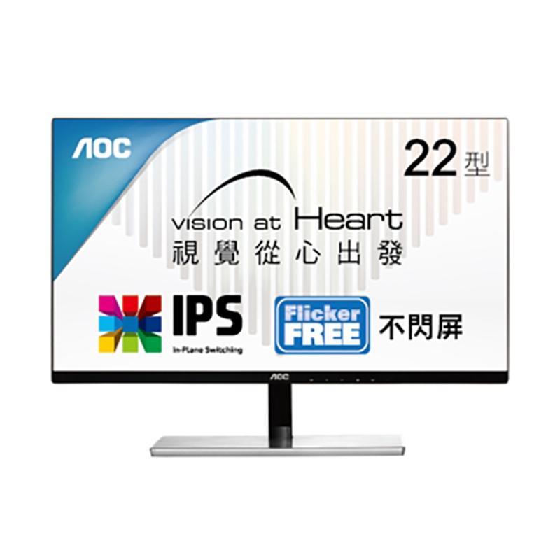 AOC I2279VWHE 22型 AH-IPS薄邊邊框寬螢幕