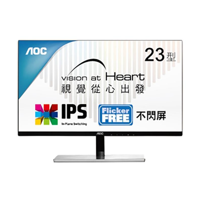 AOC I2379V 23型 AH-IPS寬螢幕