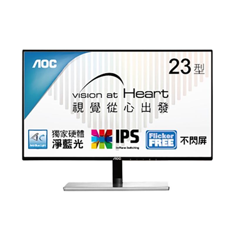 AOC I2379VHE6 23型 AH-IPS低藍光寬螢幕