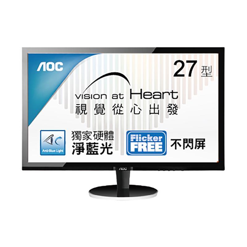 AOC I2778VHE6 27型 IPS-ADS不閃屏寬螢幕