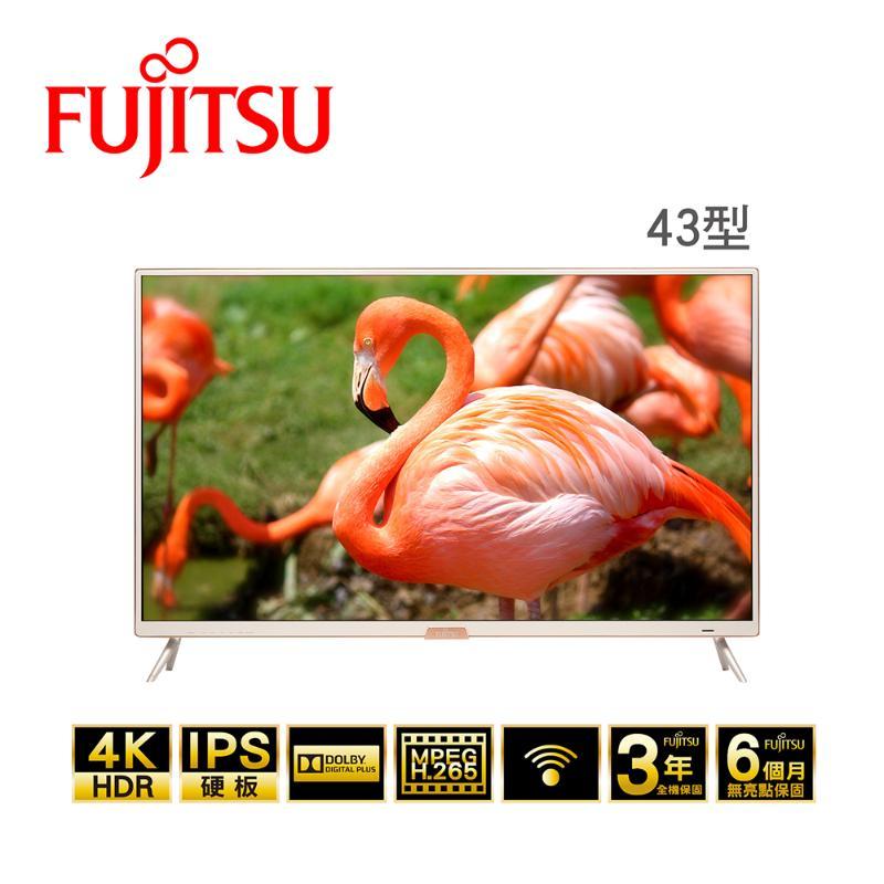 Fujitsu 富士通 V43T-1R 43吋 4K HDR 智慧聯網電視【含運.含基本安裝】