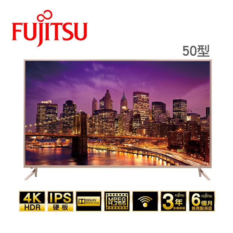 Fujitsu 富士通 V50T-1R 50吋 4K HDR 智慧聯網電視【送基本安裝】