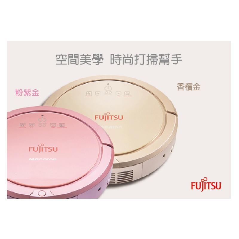富士通Fujitsu掃地機 HLRVC0001A-01 CR002(香檳金)