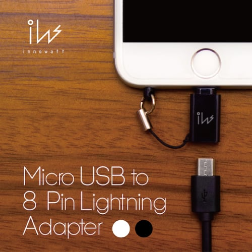 Innowatt Micro USB to Lightning 轉接頭 -白色