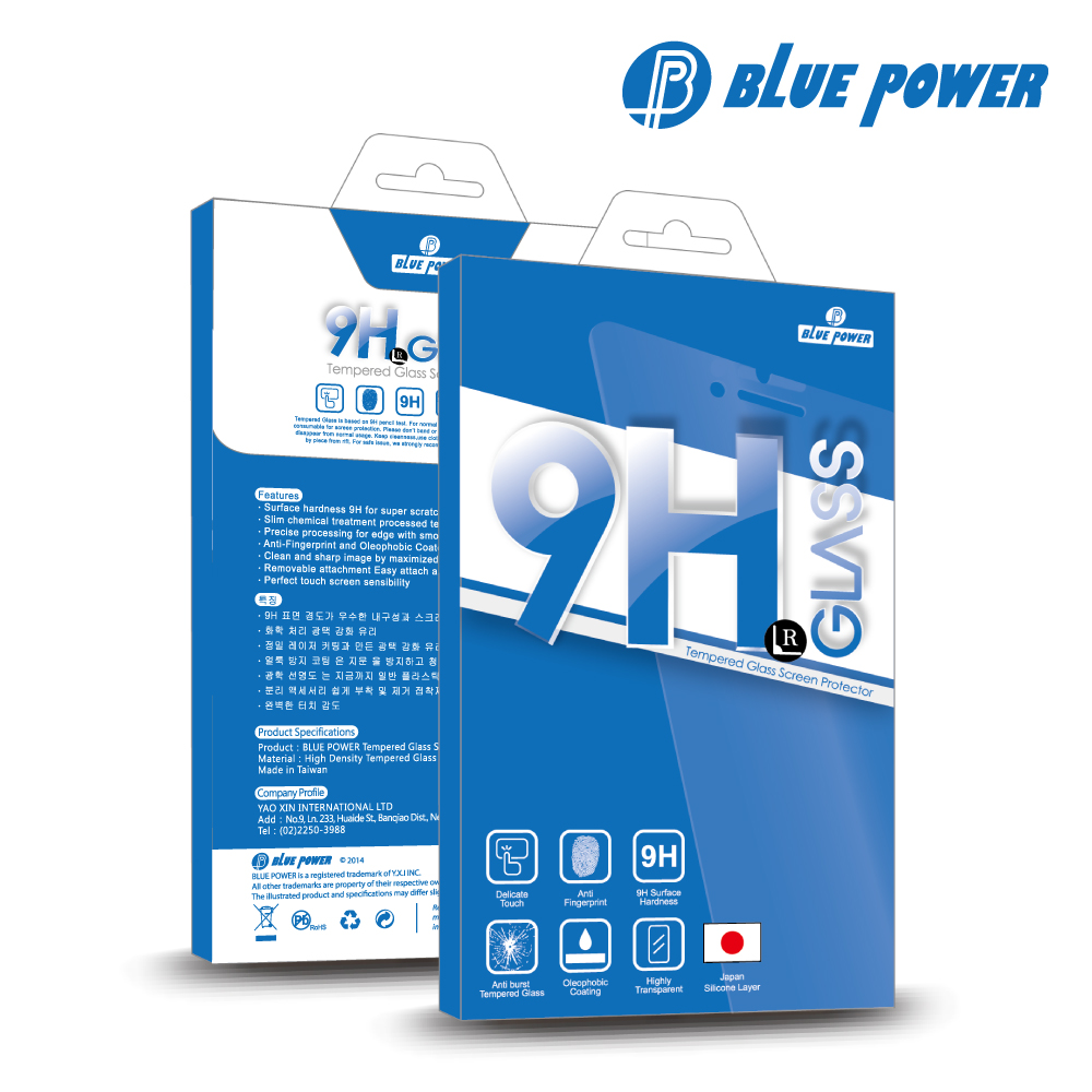 BLUE POWER Sony Xperia XA2 Ultra 9H 鋼化玻璃保護貼 (非滿版)
