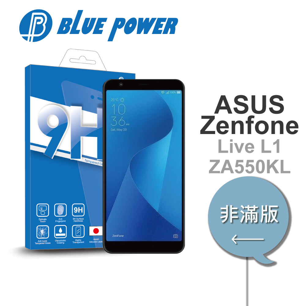BLUE POWER ASUS Zenfone Live L1 (ZA550KL) 9H鋼化玻璃保護貼