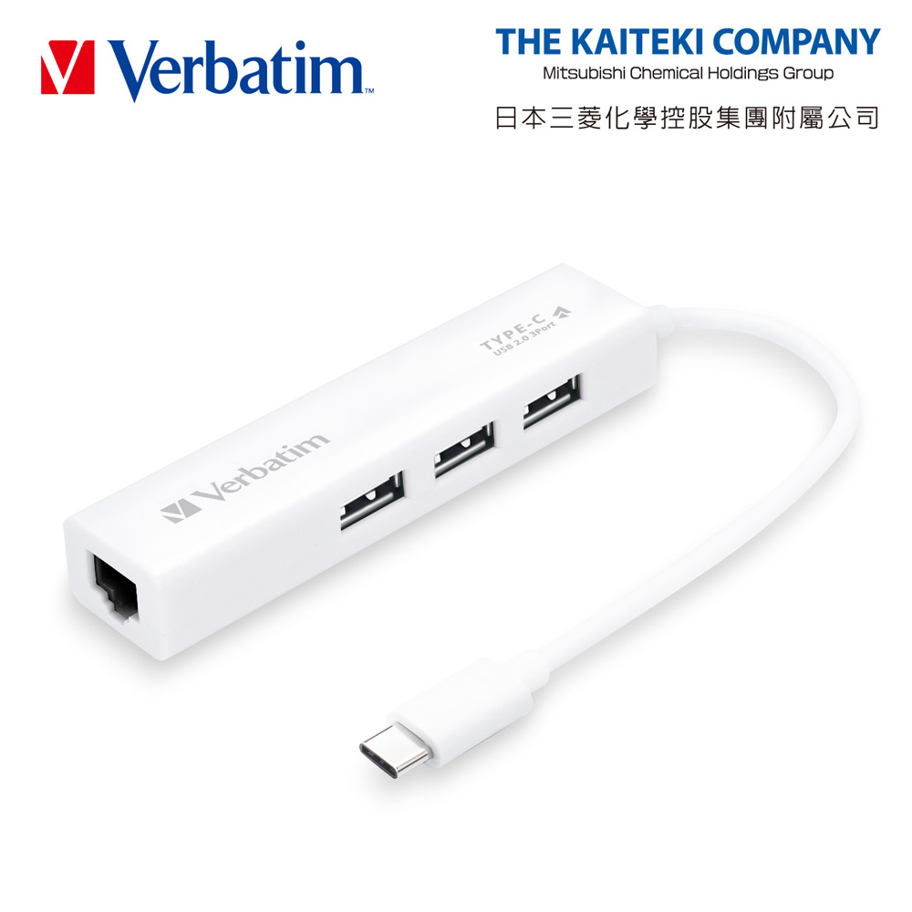 Verbatim VH1  Type-C TO USB 三孔集線器+網路孔