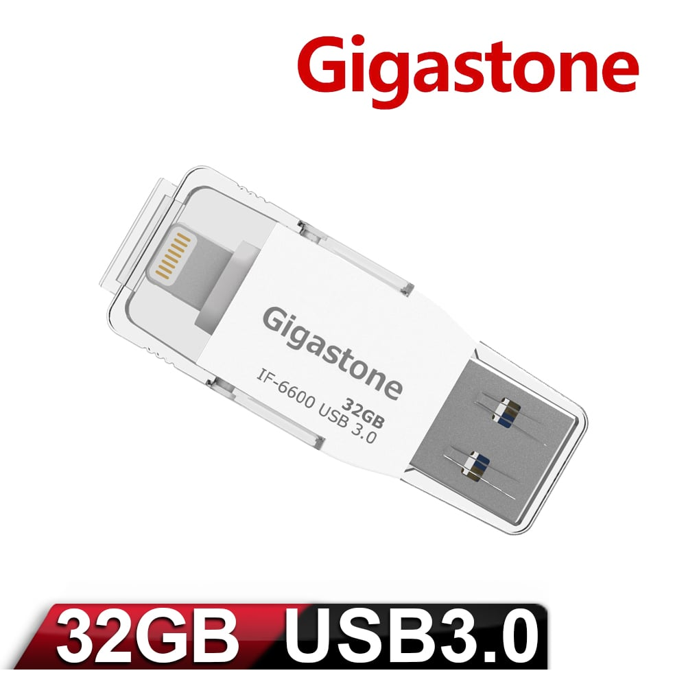 Gigastone i-FlashDrive USB 3.0 32G Apple隨身碟 IF-6600