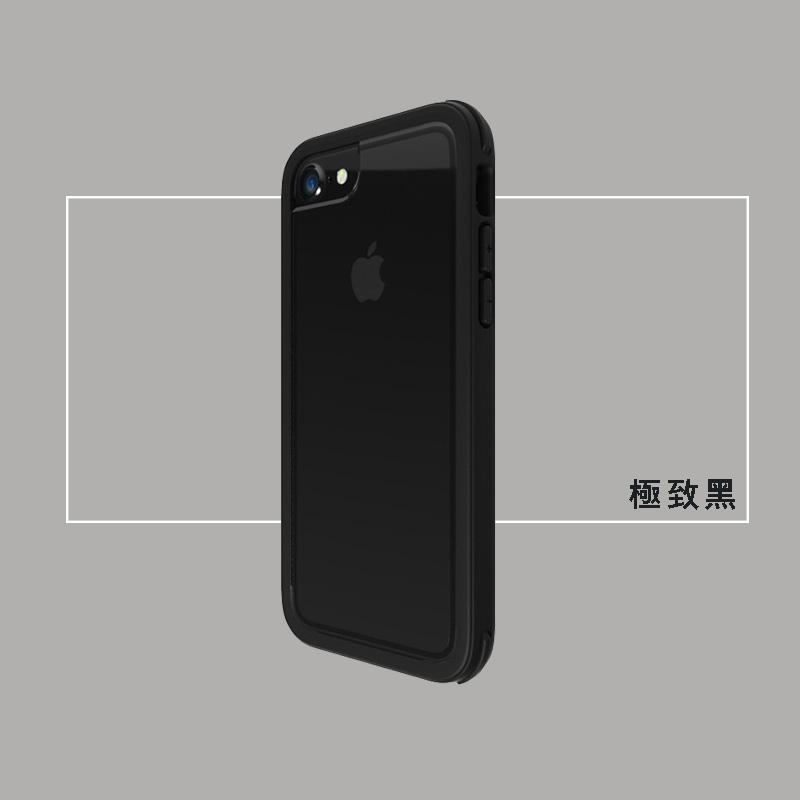 【SOLiDE】iPhone7 (4.7吋) 保護殼-維納斯系列 極致黑
