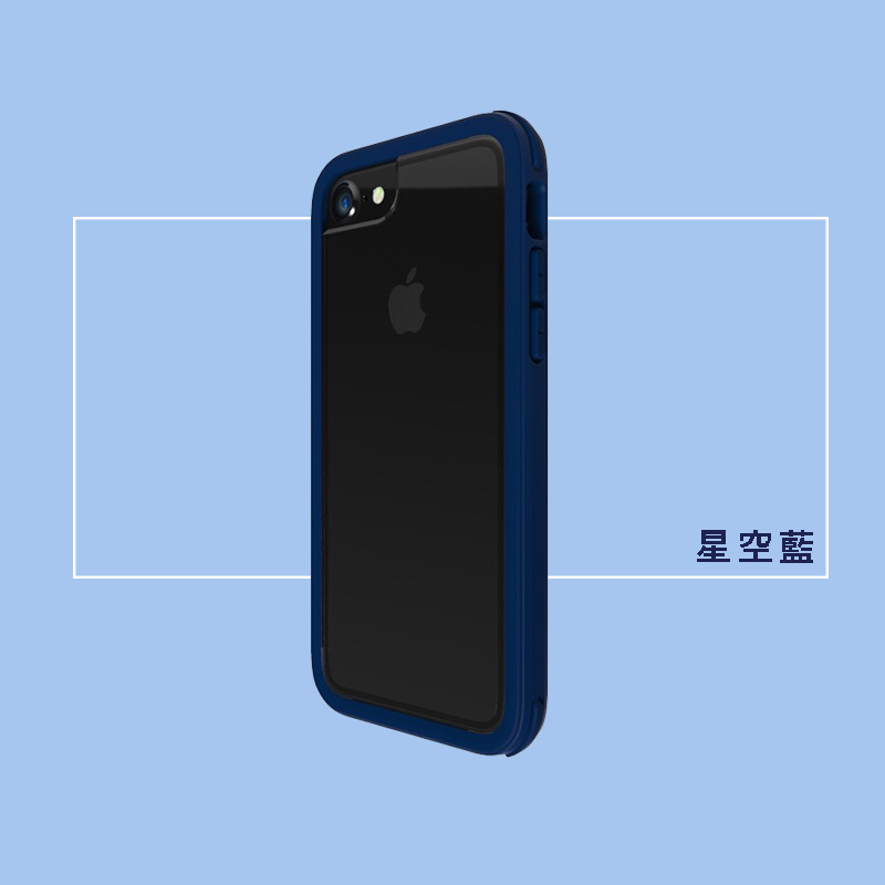 【SOLiDE】iPhone7 (4.7吋) 保護殼-維納斯系列 星空藍