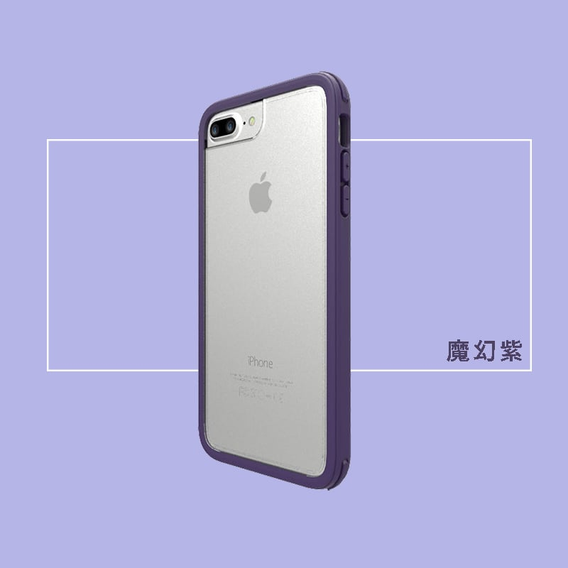 【SOLiDE】iPhone7 Plus (5.5吋) 保護殼-維納斯系列 魔幻紫