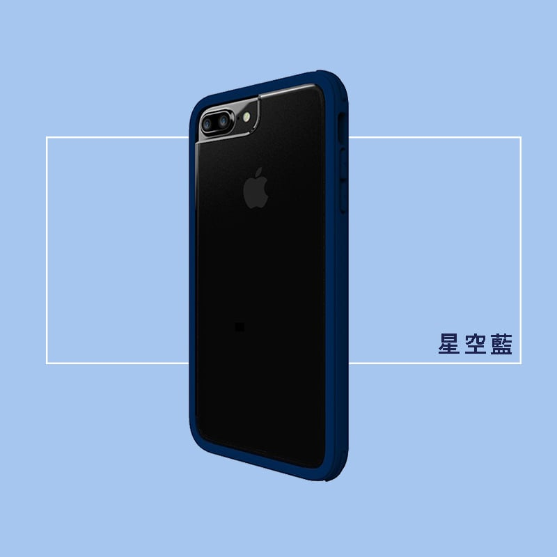 【SOLiDE】iPhone7 Plus (5.5吋) 保護殼-維納斯系列 星空藍