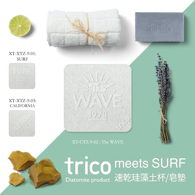 【日本trico】meets SURF速乾珪藻土杯墊/皂墊〈SURF + The WAVE〉-2入組