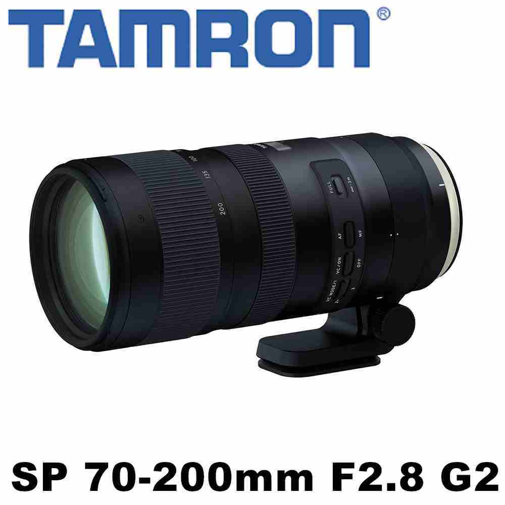 TAMRON SP 70-200mm F2.8 Di VC USD G2 Model A025 Canon接環 公司貨 3年保固