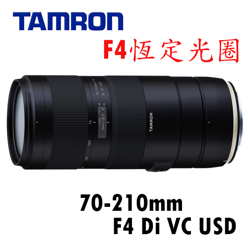 [新鏡上市] TAMRON 70-210mm F4 Di VC USD A034 FOR Nikon 俊毅公司貨 3年保固