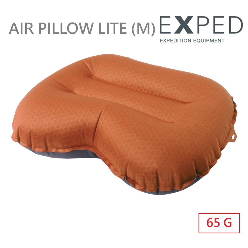 【瑞士EXPED】AIR PILLOW LITE 空氣枕頭 (M)