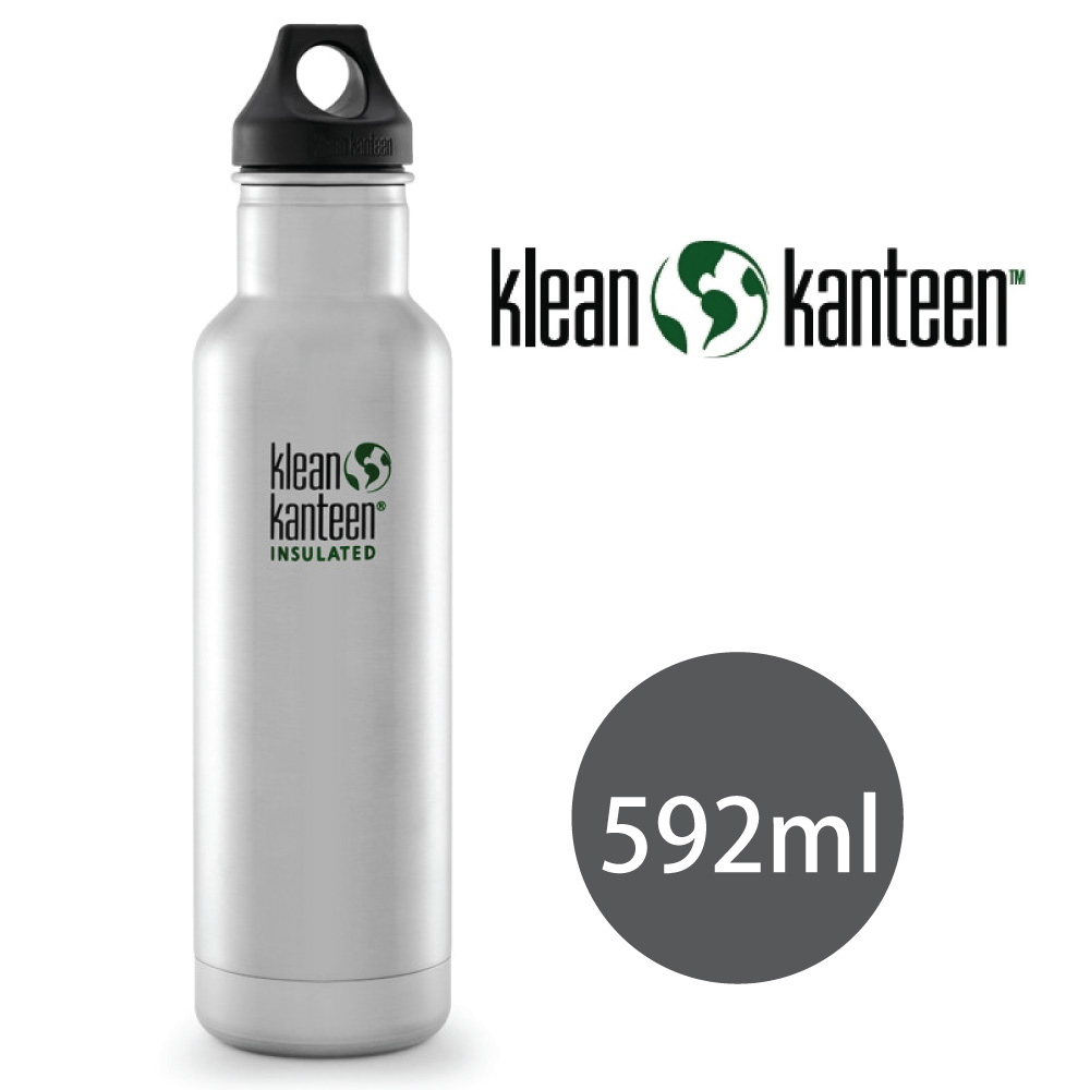 【美國Klean Kanteen】Insulated不鏽鋼保溫瓶592ml_原色鋼
