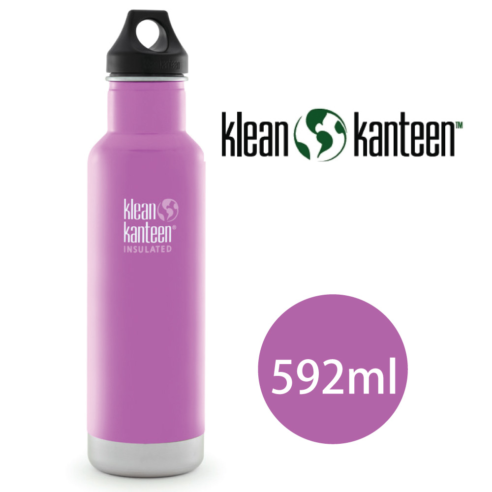 【美國Klean Kanteen】Insulated不鏽鋼保溫瓶 592ml_ 粉紅花