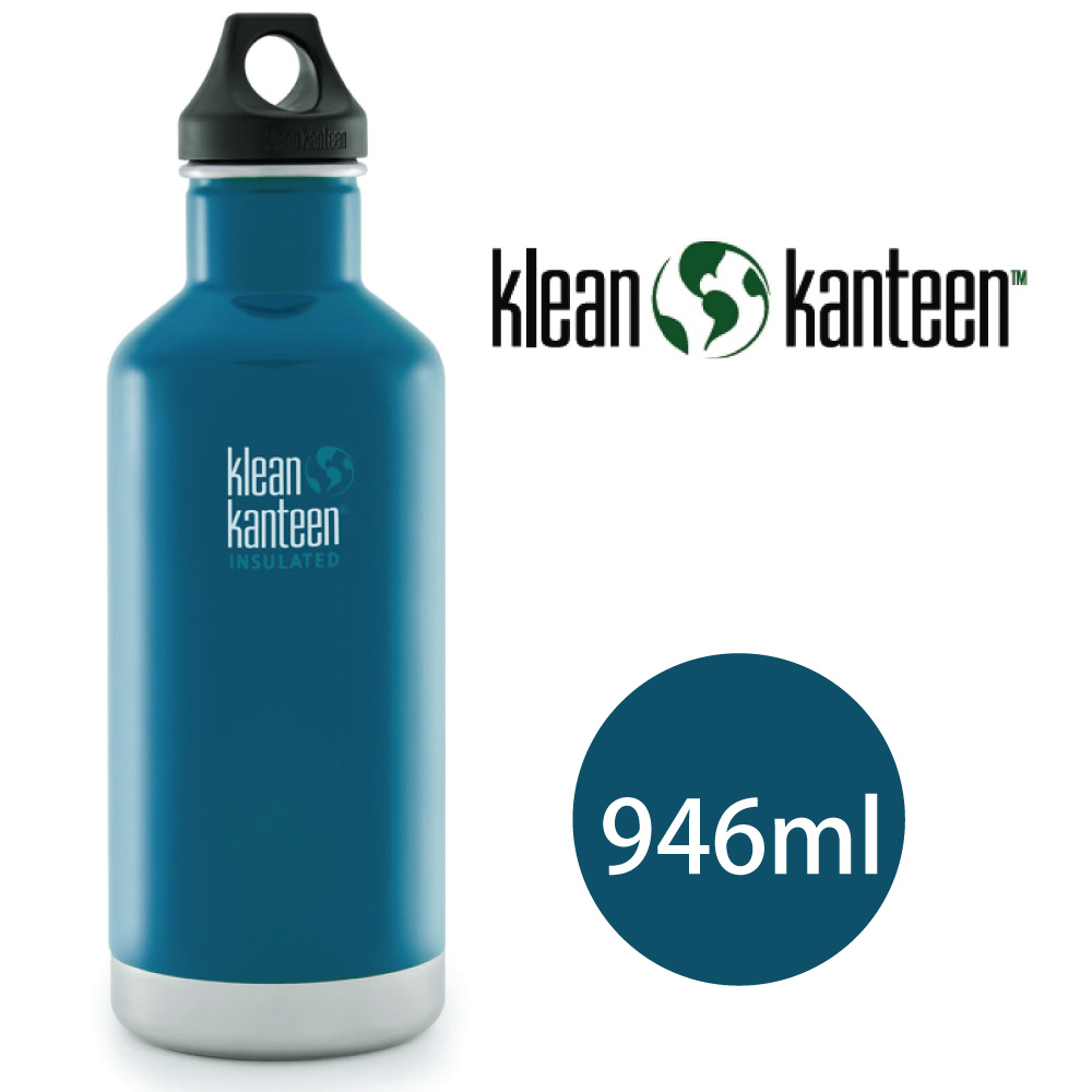 【美國Klean Kanteen】Insulated不鏽鋼保溫瓶 946ml_湖泊藍