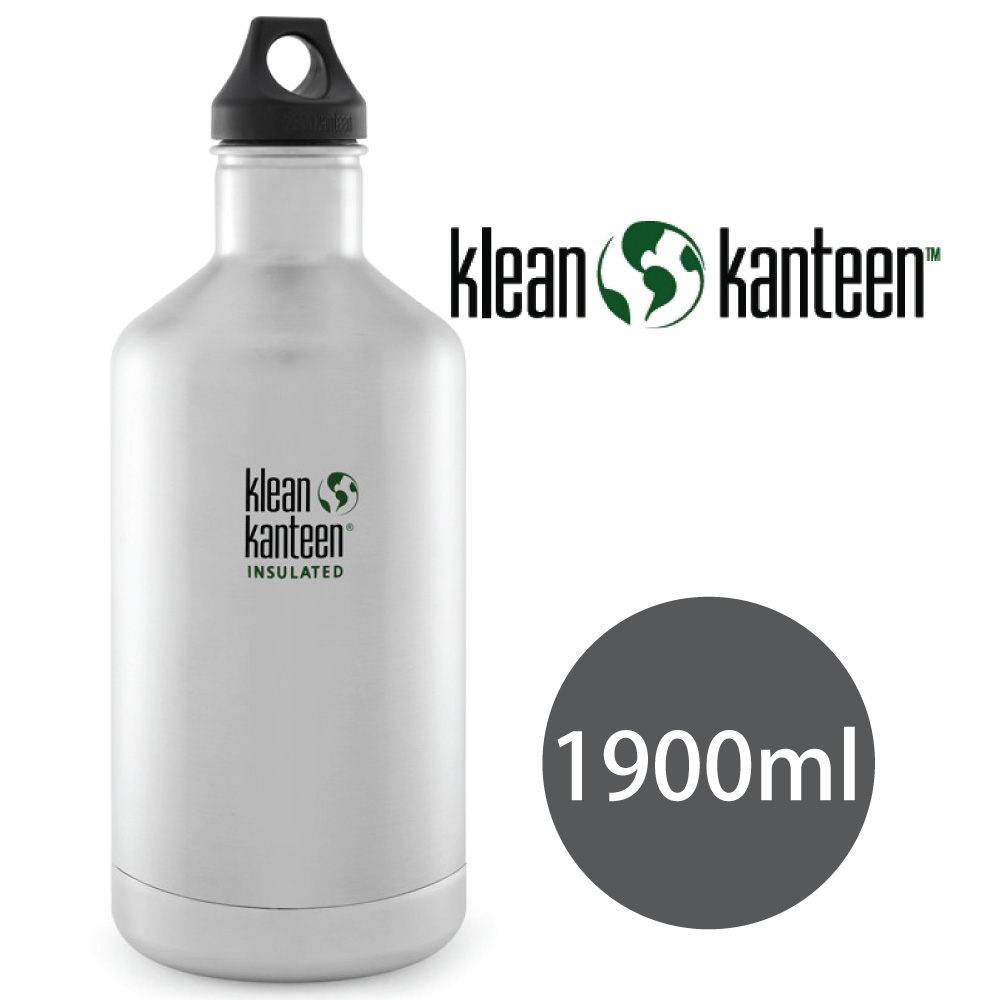 【美國Klean Kanteen】Insulated不鏽鋼保溫瓶 1900ml -原色鋼